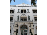 Blue Moon Hotel on Collins Ave- a cross between Art Deco and Mediterranean styles.