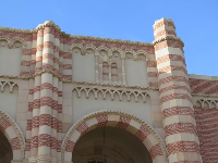 Details of the architecture of Glorya Kaufman Hall.