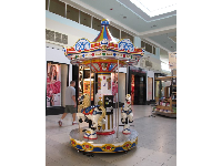 The mini carousel.